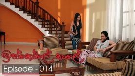 iskole-kale-episode-14-2018-02-0
