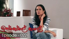 iskole-kale-episode-22-2018-02-2