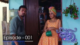 pini-episode-01-2017-08-22