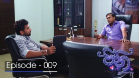 pini-episode-09-2017-09-01