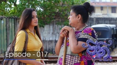 pini-episode-17-2017-09-13-2