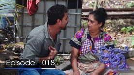 pini-episode-18-2017-09-14