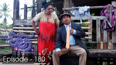 pini-episode-180-2018-05-01