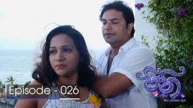 pini-episode-26-2017-09-26