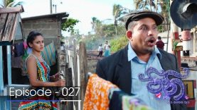 pini-episode-27-2017-09-27