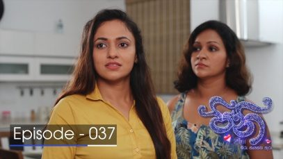 pini-episode-37-2017-10-11