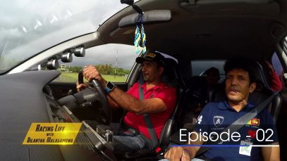 Racing Life with Dilantha Malagamuwa – Season 3 –  Episode 02