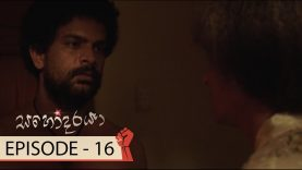 sahodaraya-episode-16-2018-01-07