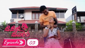 sithin-siyawara-episode-03-2018