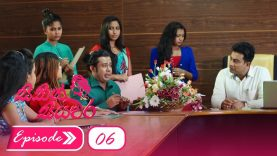 sithin-siyawara-episode-06-2018