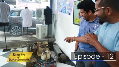Racing Life with Dilantha Malagamuwa Season 3 –  Episode 12 – 2018-06-17