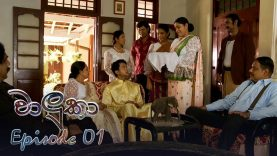 waluka-episode-01-2018-05-02-2