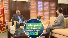 Enterprise-Sri-Lanka-thumb