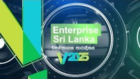 Enterprise Sri Lanka – 2018-07-22