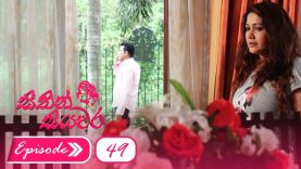 Sithin Siyawara – Episode 49 – 2018-07-10