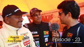 Racing Life with Dilantha Malagamuwa Season 3 –  Episode 23 – 2018-09-30