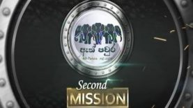 Ath Pavura – Second Mission – Introduction – 2018-10-07
