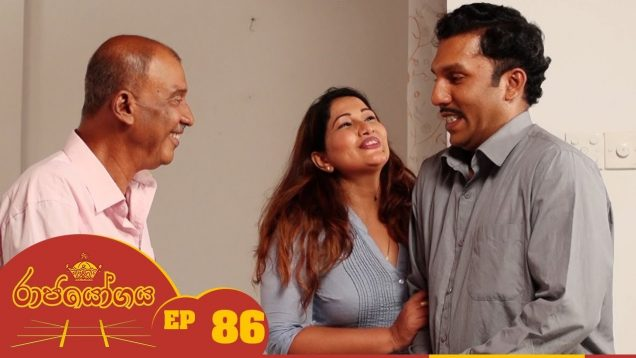 Raja Yogaya – Episode 86 – 2018-11-12