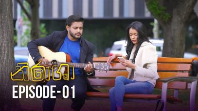 Nirasha – Episode 01- 2018-12-03