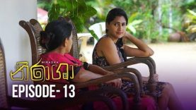 Nirasha – Episode 13 – 2018-12-19