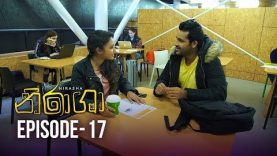 Nirasha – Episode 17 – 2018-12-25