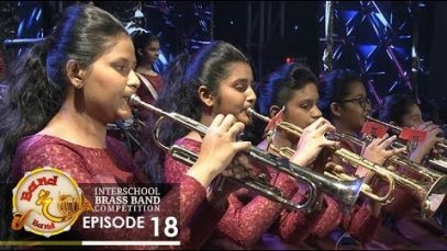 Band The Band – Episode 18 – 2019-01-13