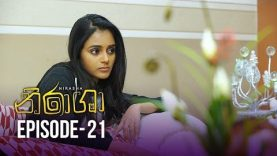 Nirasha – Episode 21 – 2019-01-01