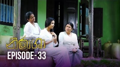 Nirasha – Episode 33 – 2019-01-18