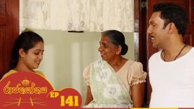 Raja Yogaya – Episode 141 – 2019-01-28