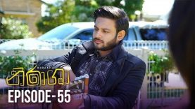 Nirasha – Episode 55 – 2019-02-19
