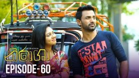 Nirasha – Episode 60 – 2019-02-26