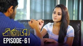 Nirasha – Episode 61 – 2019-02-27