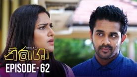 Nirasha – Episode 62 – 2019-02-28