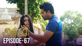 Nirasha – Episode 67 – 2019-03-07