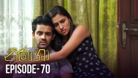 Nirasha – Episode 70 – 2019-03-12