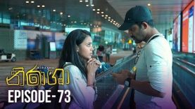 Nirasha – Episode 73 – 2019-03-15