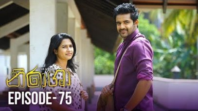 Nirasha – Episode 75 – 2019-03-19