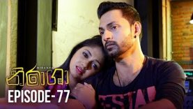 Nirasha – Episode 77 – 2019-03-21