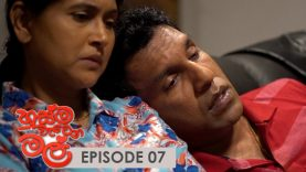Husma Watena Mal – Episode 07 – 2019-04-20