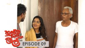Husma Watena Mal – Episode 09 – 2019-04-27