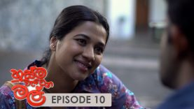 Husma Watena Mal – Episode 10 – 2019-04-28