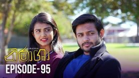 Nirasha – Episode 95 – 2019-04-16