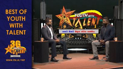Best Of Youth With Talent – 3rd Generation – 2019-05-25