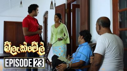 Blackmail – Episode 23 – 2019-05-23