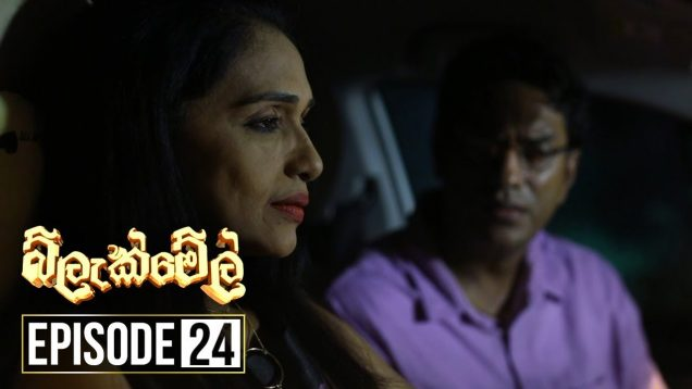 Blackmail – Episode 24 – 2019-05-24