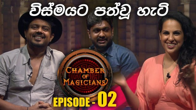 Chamber of Magicians – Episode 02 – 2019-05-11