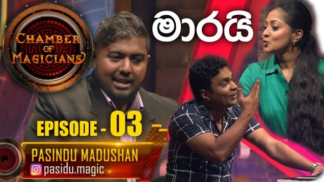 Chamber of Magicians – Episode 03 – 2019-05-25