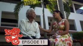 Husma Watena Mal – Episode 11 – 2019-05-04