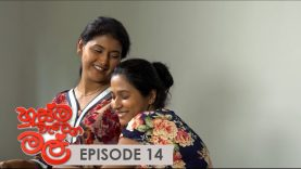 Husma Watena Mal – Episode 14 – 2019-05-12