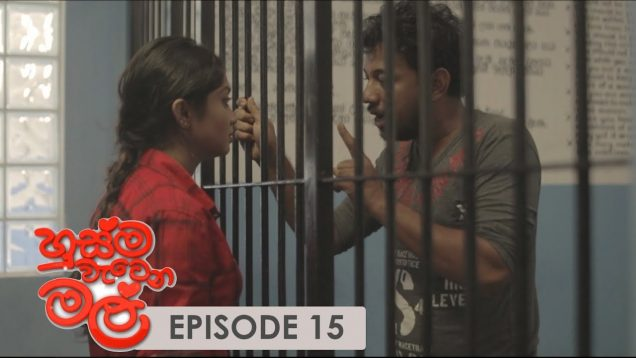 Husma Watena Mal – Episode 15 – 2019-05-25